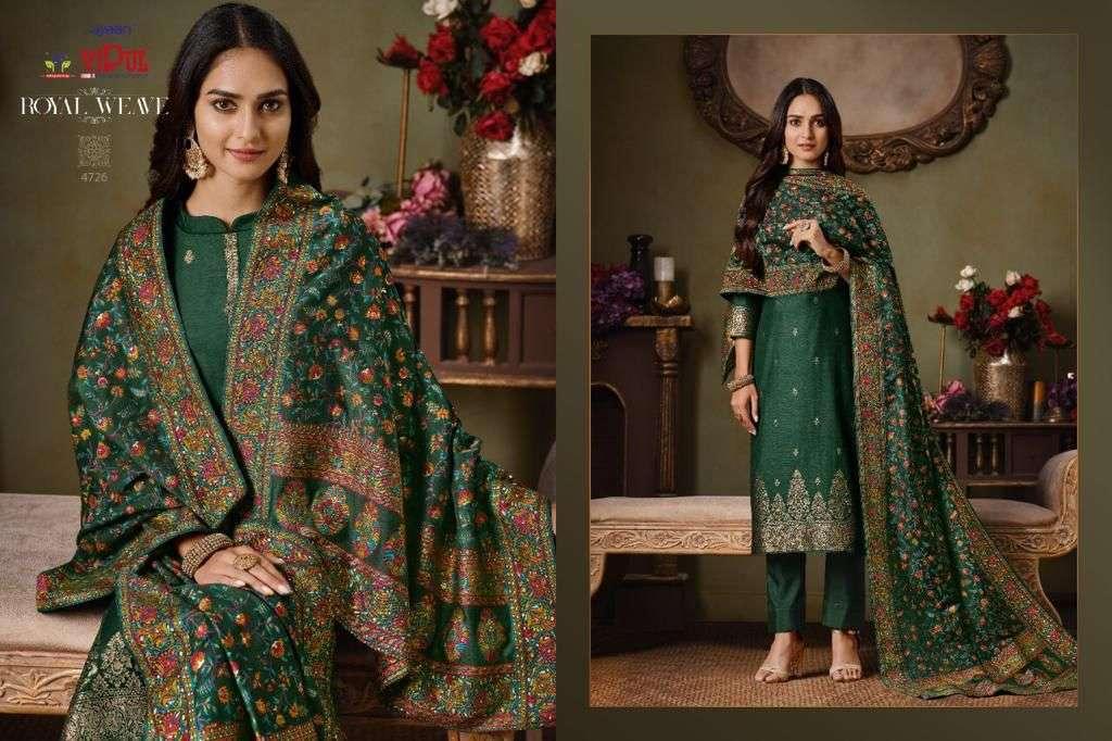 Vipul Royal Weave Silk Jacquard With Swarovski Work Salwar Kameez Collection 06