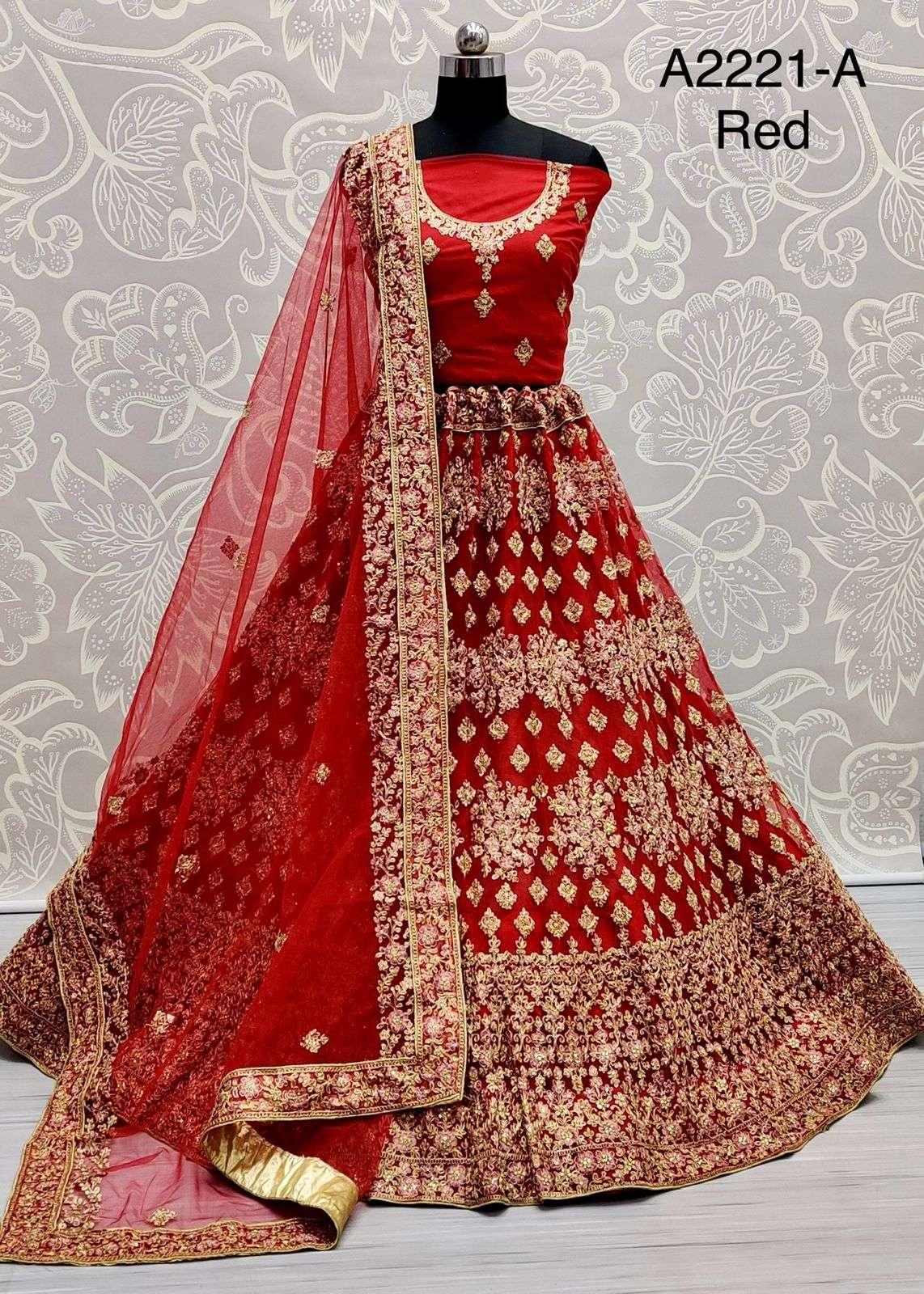 A2221 part 1 Net with Dori embroidery work designer bridal wear lehenga choli