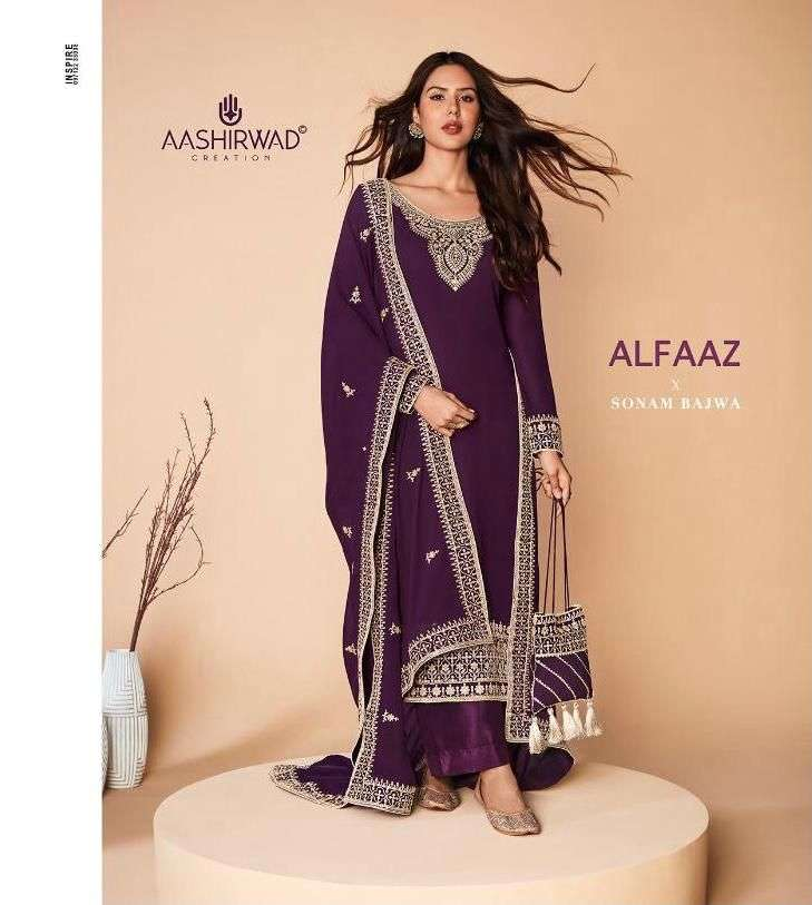 Aashirwad Creation Alfaaz Georgette With Embroidery Work Dress material Collection