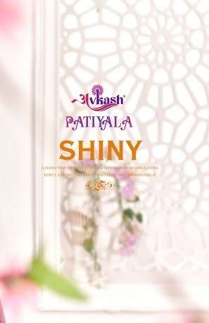 Avkash shiny cotton with printed ready made salwar kameez collection