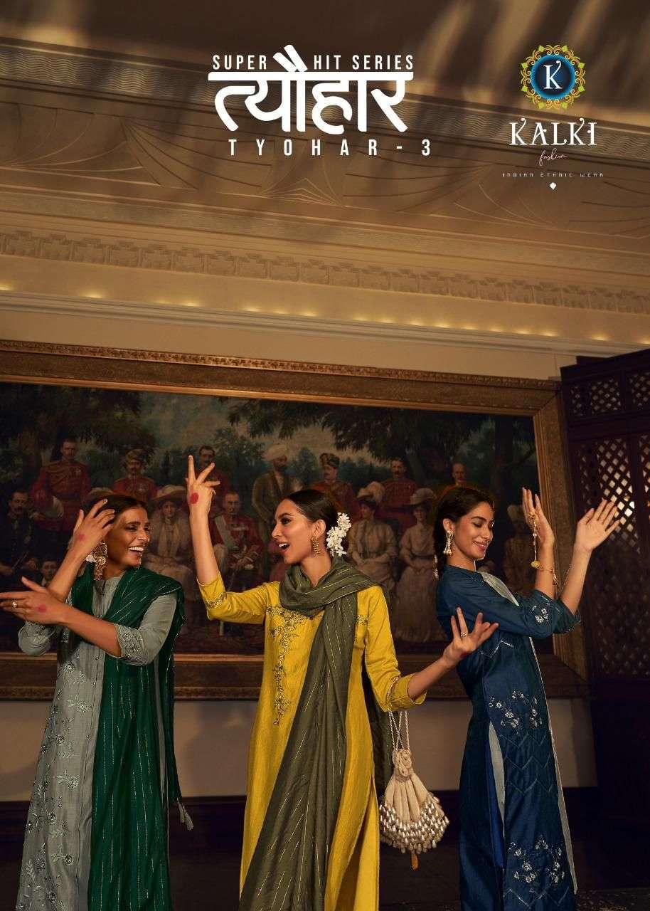 Kalki Fashion Tyohar Vol 3 Viscose silk Kurti With Pant Dupatta collection