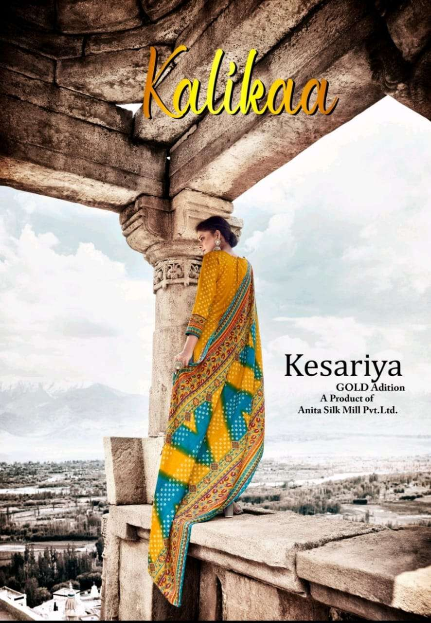 Kesariya Kalikaa Pashmina Jacquard Print With Work Dress material Collection