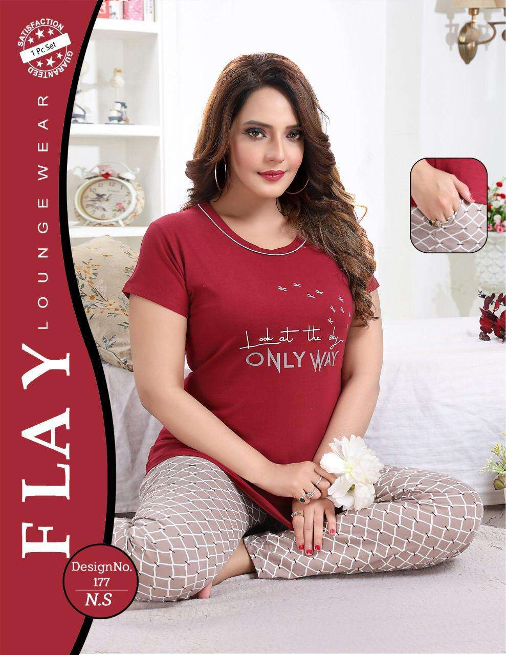 Manila Vol 3 Hosiery Night Suits Collection