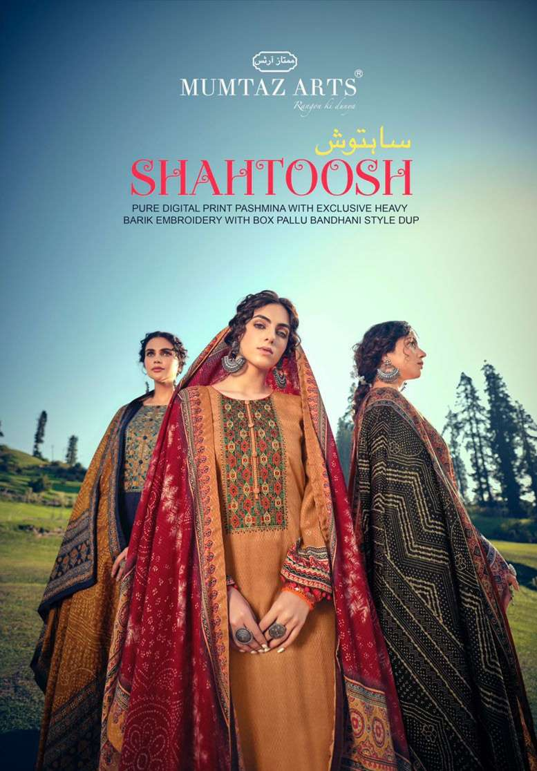 Mumtaz Arts Shahtoosh Pashmina Print With Embroidery Work Dress Material Collection