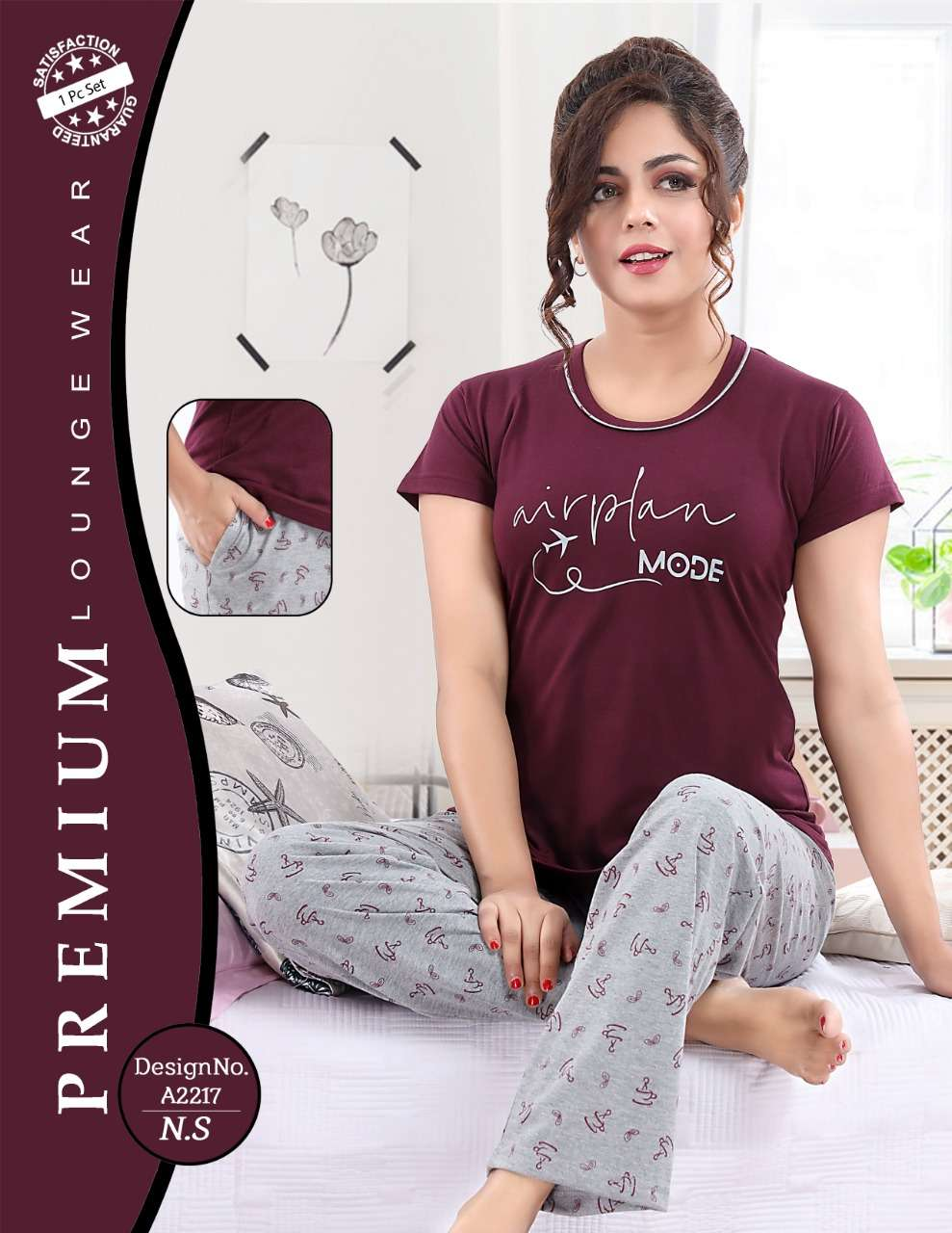 Premium Hosiery Cotton Night Suits collection