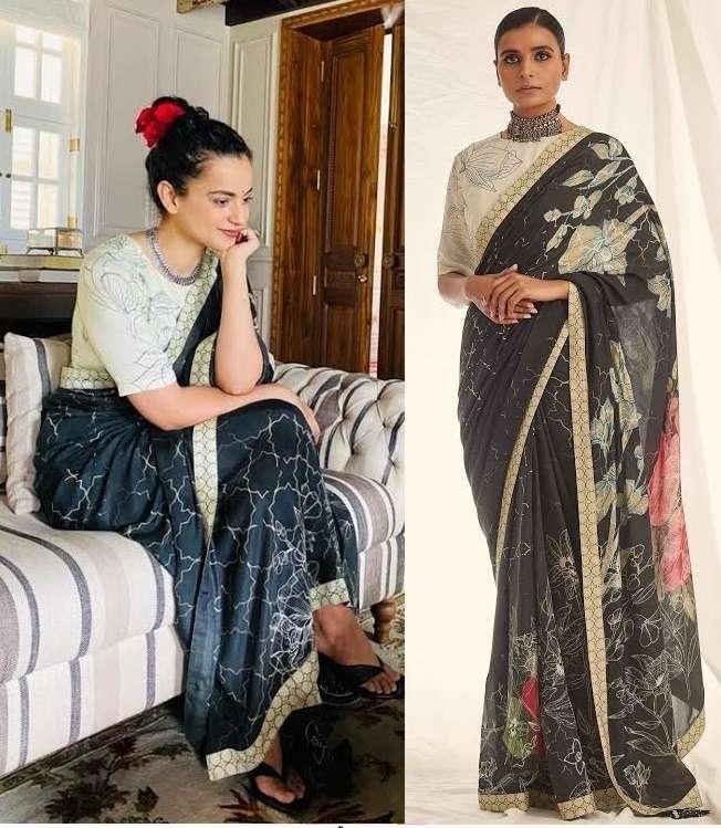 Ps - 110 Digital moss print regular wear saree collection