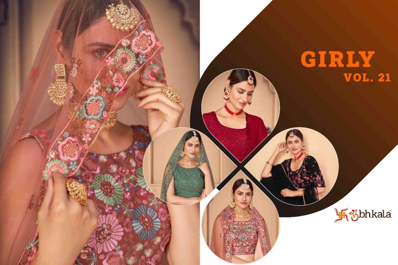 Shubhkala girly vol 21 designer lehenga choli collection