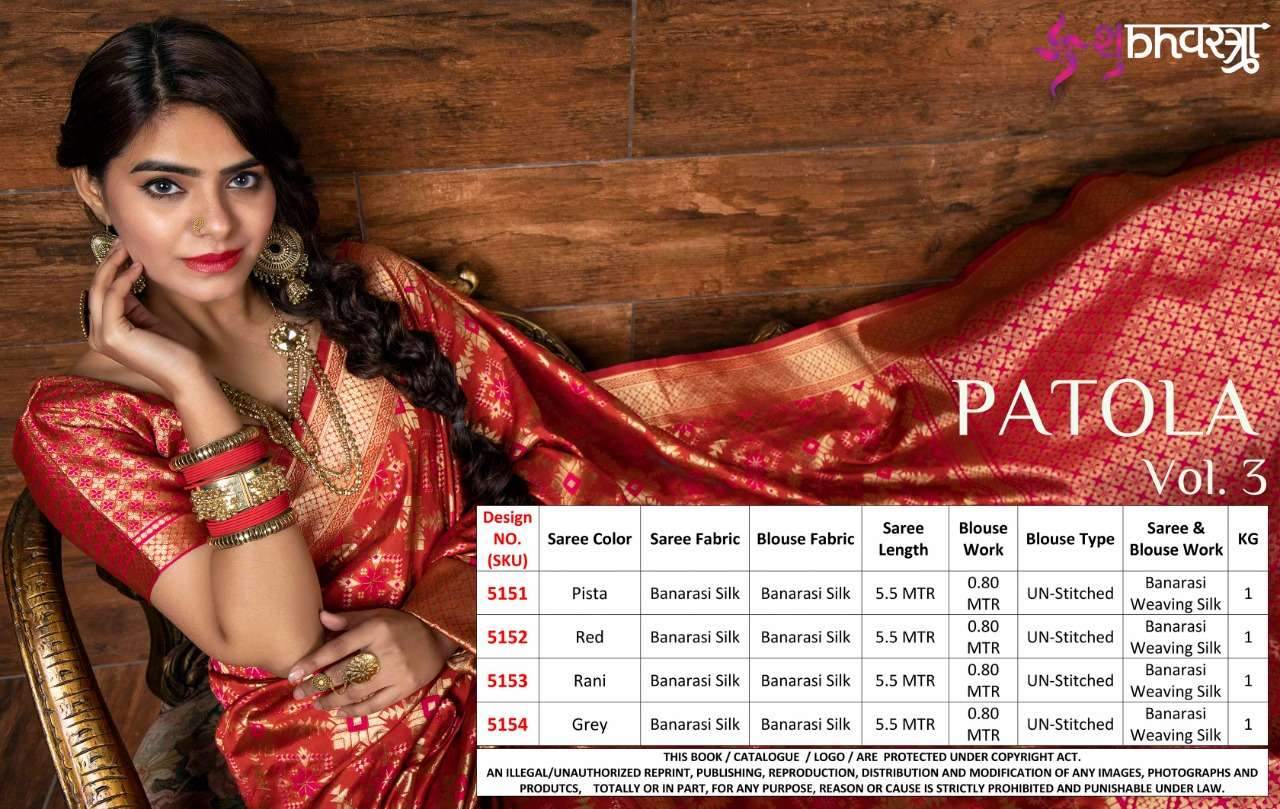 EXCLUSIVE PATOLA SILK SAREE COLLECTION AT WHOLESALE RATES