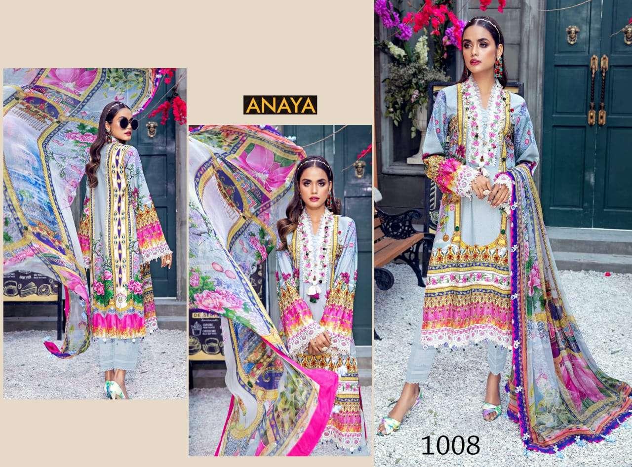 Agha Noor Anaya Pure Jam Satin Cotton Karachi Printed Dress Material Collection