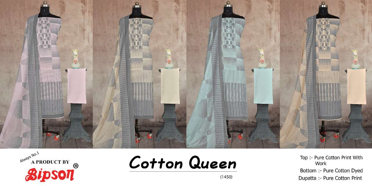 Bipson Cotton Queen 1450 Cotton print With work Dress Material Collection