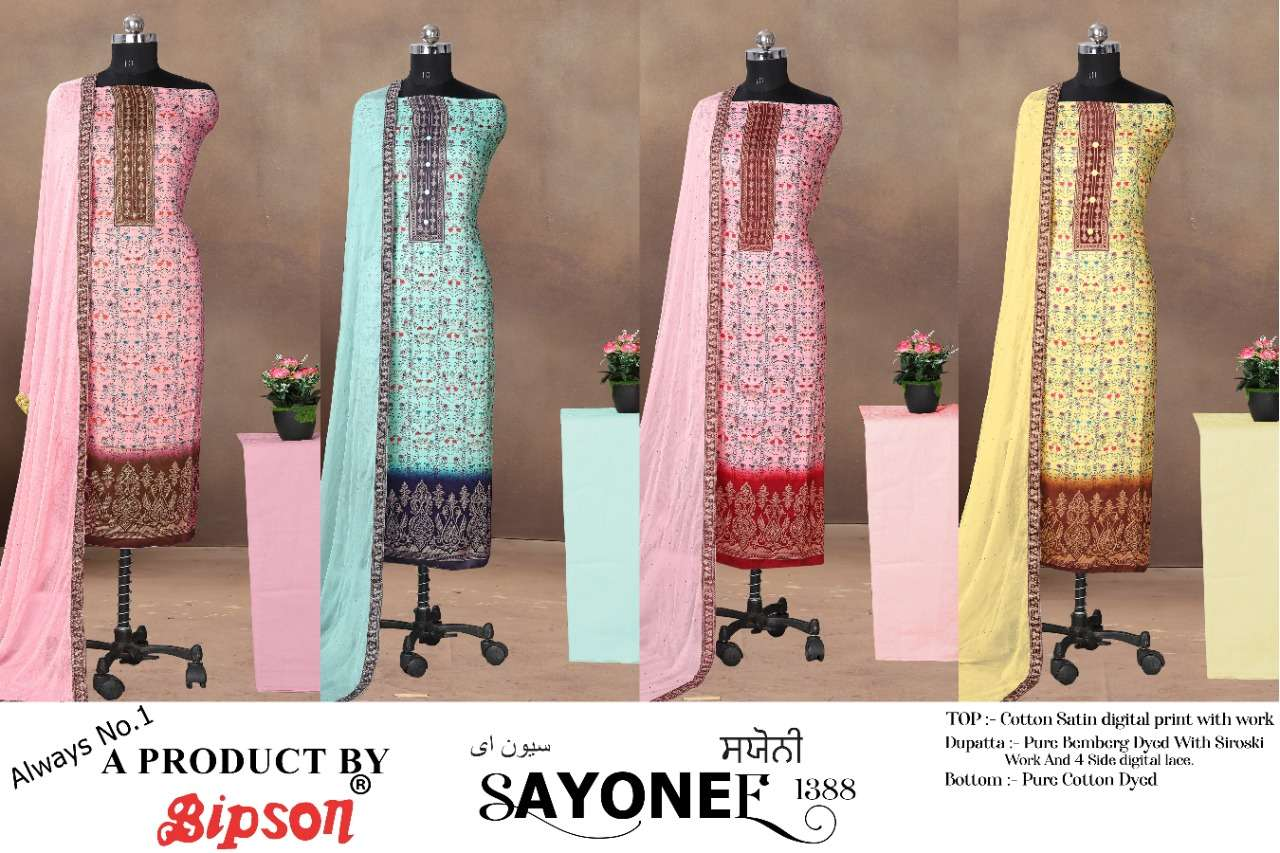 Bipson Sayonee 1388 Cotton Satin Digital Print With Work Dress Material Collection