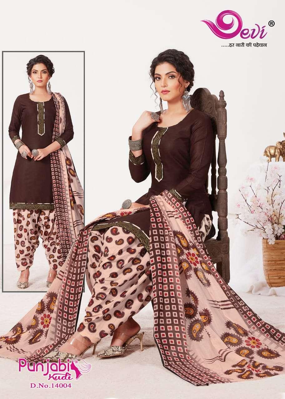 Devi Punjabi kudi vol 14 Cambric Cotton printed Dress Material Collection