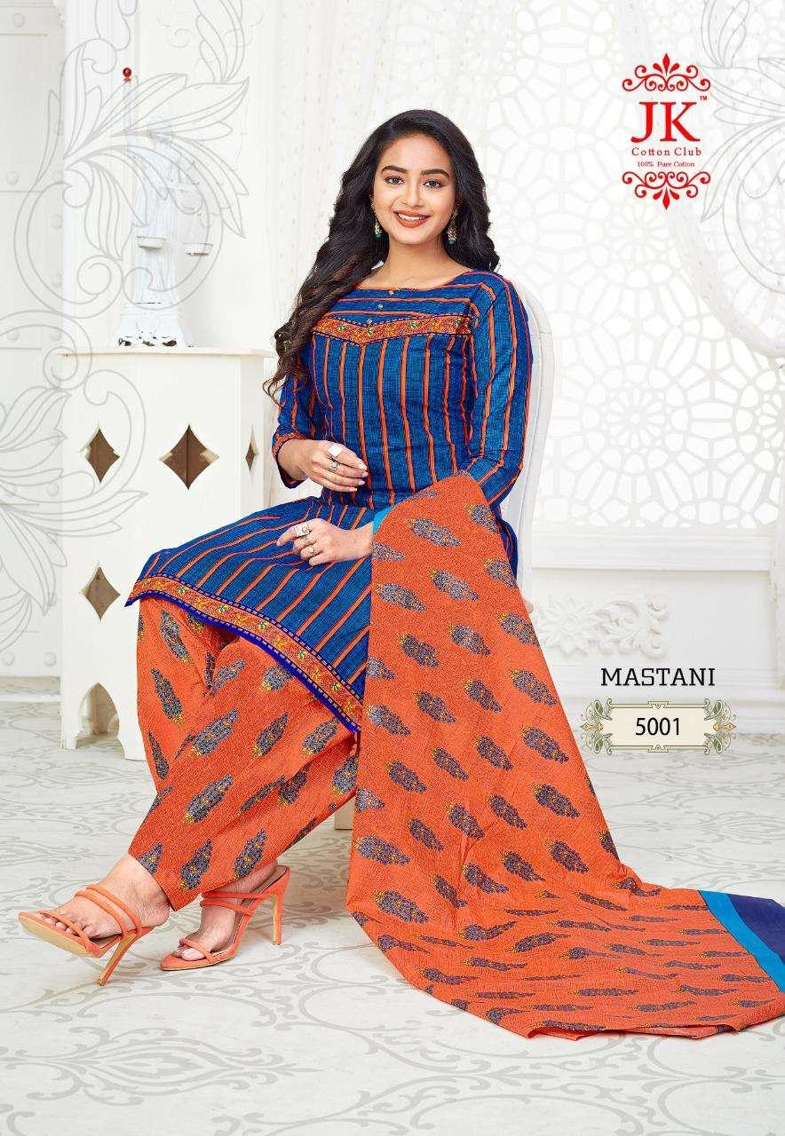 Jk Cotton Club mastani Vol 5 Cotton printed Regular Wear Dress Material collection