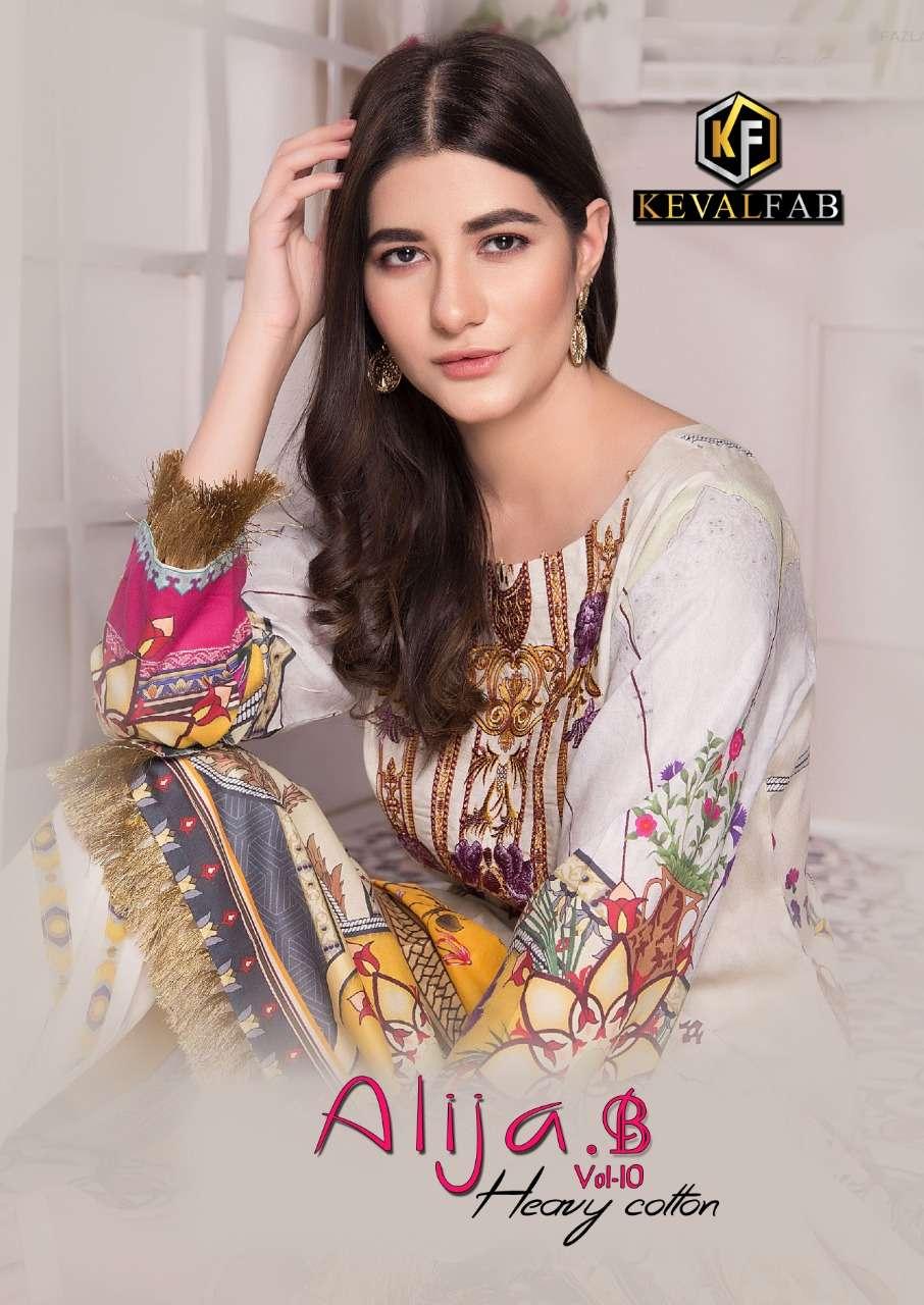 Keval Fab Alija B Vol 10 Heavy Karachi Cotton Print Dress Material Collection