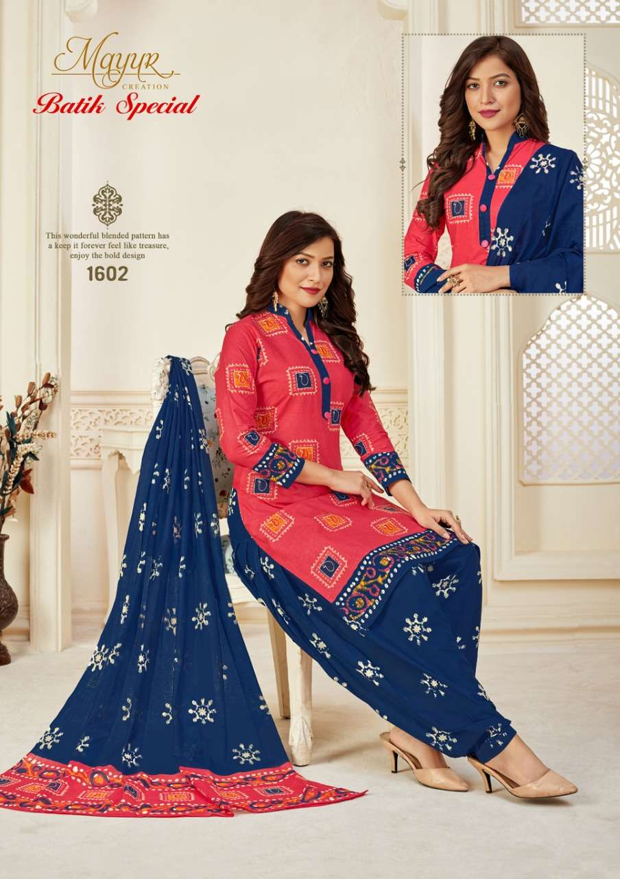 MAYUR CREATION BATIK SPECIAL VOL 16 PURE COTTON PRINTED DRESS MATERIAL COLLECTION