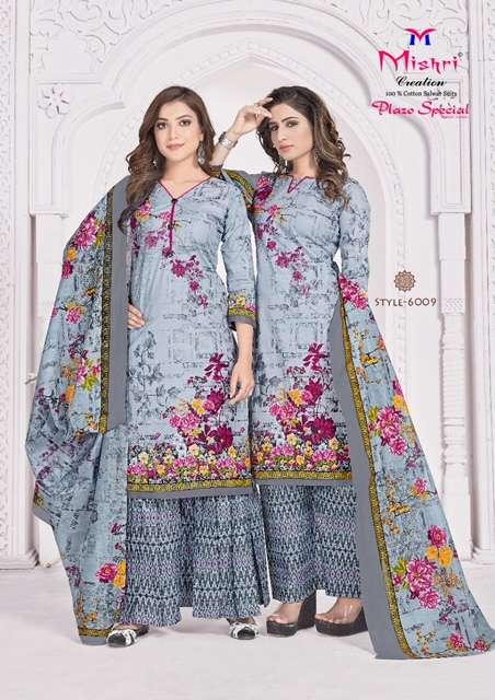 Mishir Creation Plazo Special Karachi Cotton Vol 6 Cotton printed Dress Material Collection