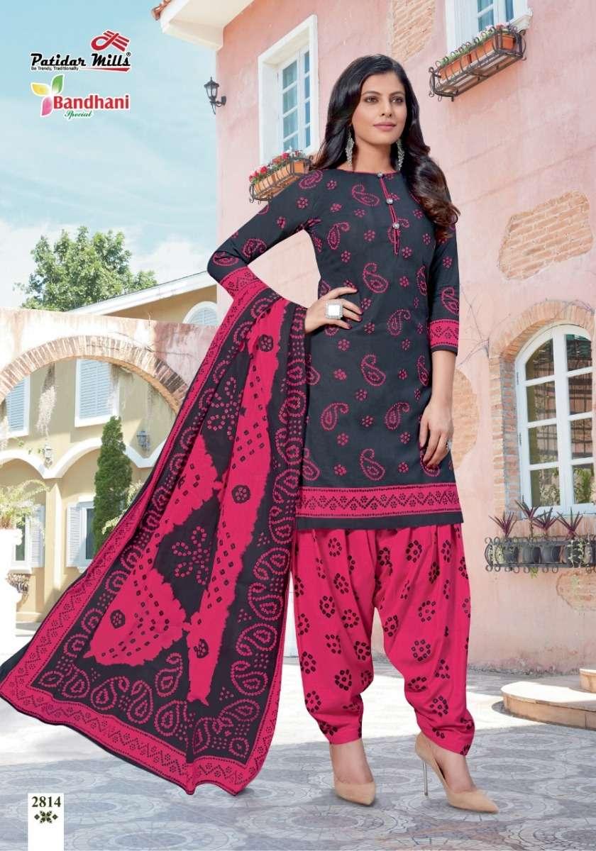 Patidar Mills Bandhani Special vol 28 Pure cotton Patiyala Dress Material Collection