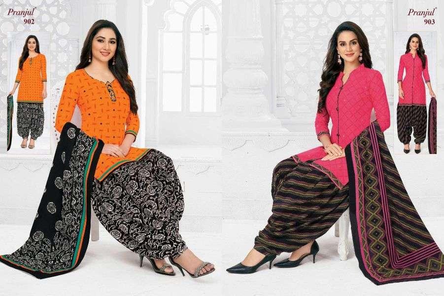 Pranjul Priyanka Vol 9 patiyala Special Pure Cotton Printed Dress Material collection