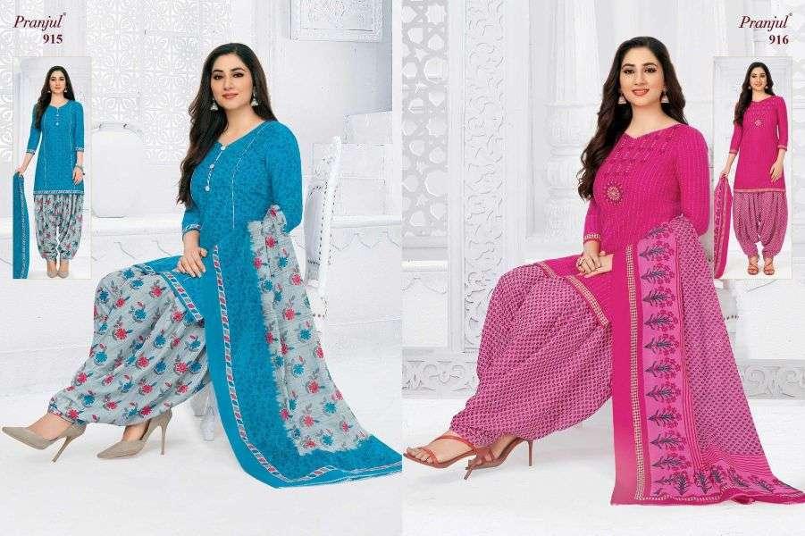 Pranjul Priyanka Vol 9 patiyala Special Pure Cotton Printed readymade Dress Material collection