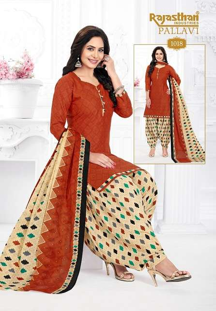 Rajasthan Pallavi Vol 1 Cotton printed readymade Dress Material Collection