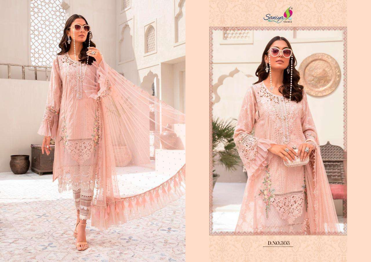 Saniya Trendz Maria b Lawn Cambric Cotton Printed With Embroidery patch work Pakistani Suits Collection