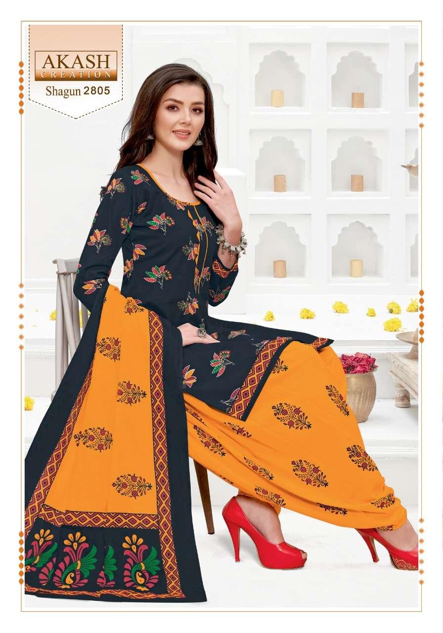 Akash Creation Shagun Vol 28 Cotton printed Regular Wear Dress Material collection