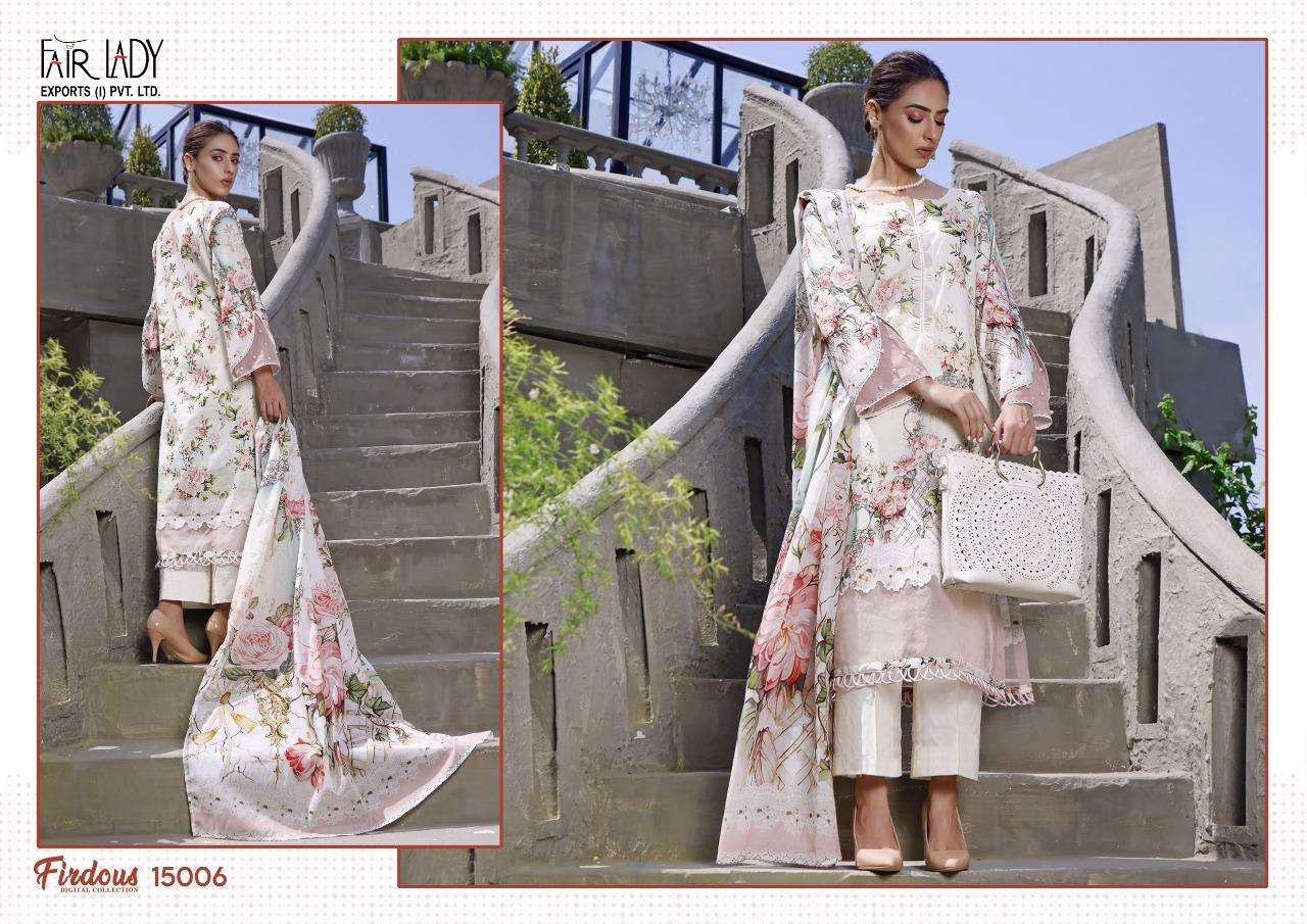 Fair lady Firdous Digital Collection lawn Cotton Digital Print With Embroidery patch Work Pakistani Suits collection