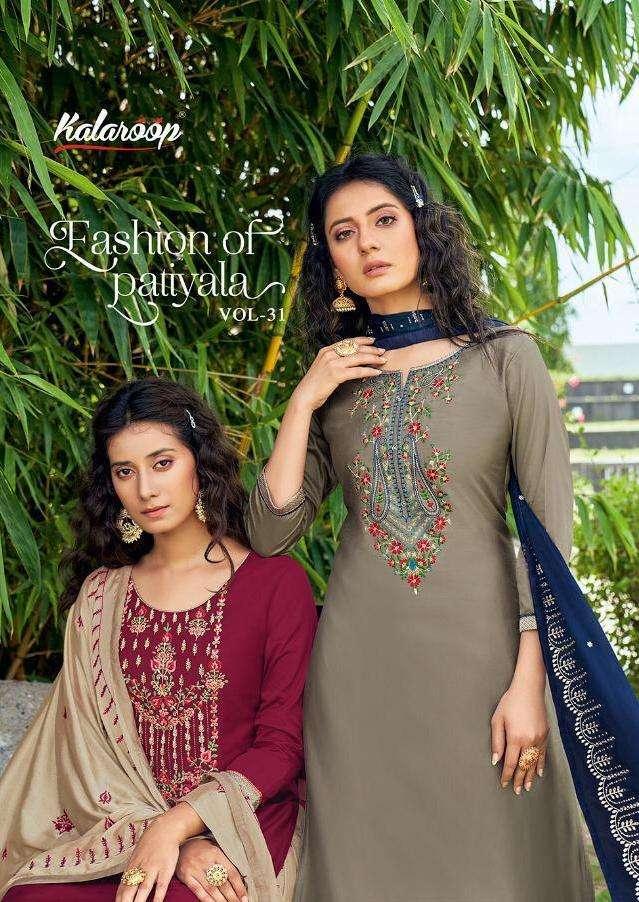 Kessi fabrics Kalaroop Kajree Fashion Of Patiyala Vol 31 Jam Silk With Fancy Work Readymade Suits collection
