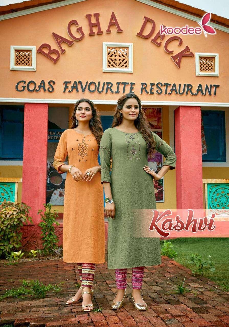 Koodee Kashvi Fancy Nylon Viscose with Embroidery Khatli Work Kurtis With Bottom Collection
