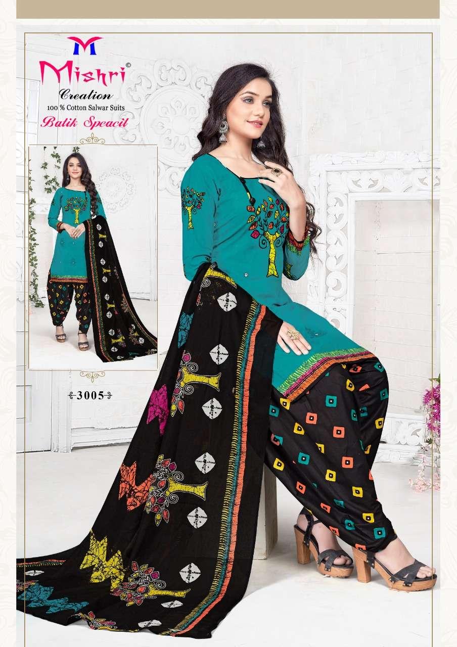 Mishri Creation Batik Special Vol 3 Cotton printed Patiyala Dress Material collection