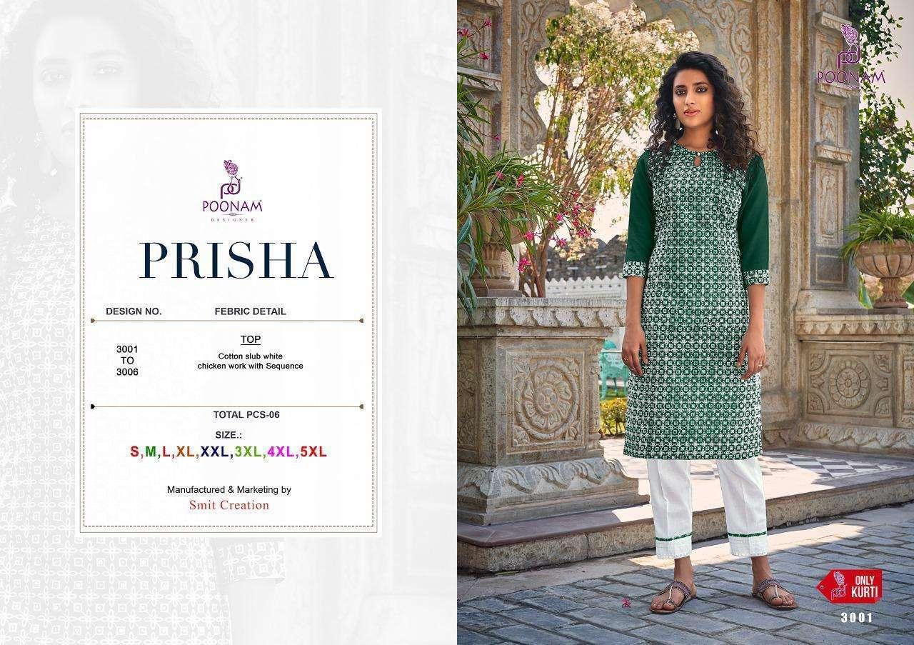 Poonam Designer prisha cotton Slub Chicken Sequence work Kurtis collection