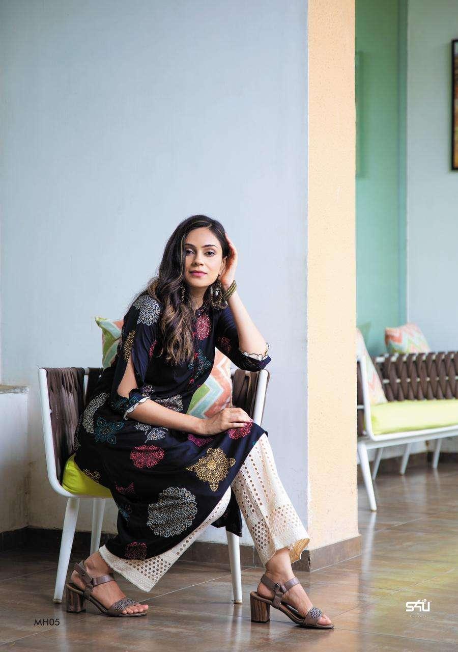 S4u Mahee Vol 2 Fancy hand Work Kurti With Sharara Pant Collection