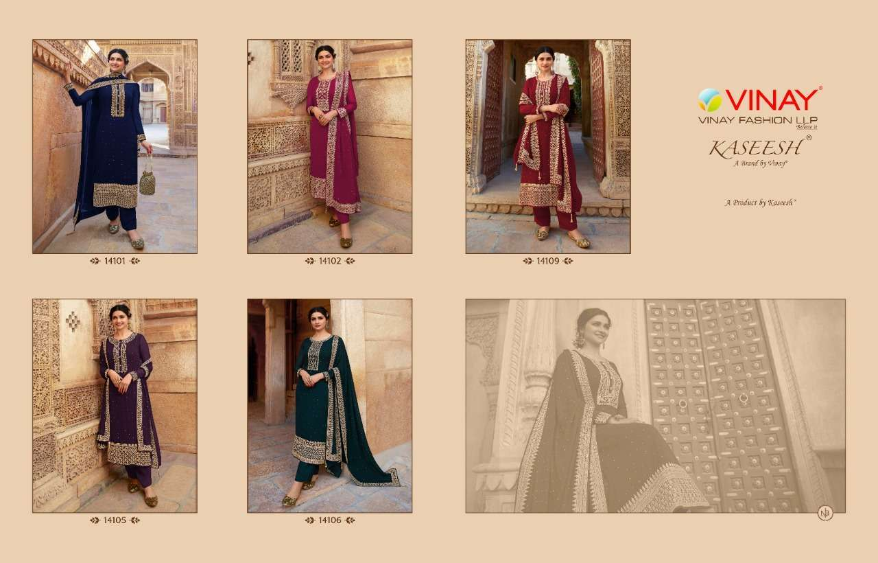 Vinay Fashion Kaseesh Andaaz Hit List Georgette With Embroidery Work With Swarovski Work Dress Material Collection