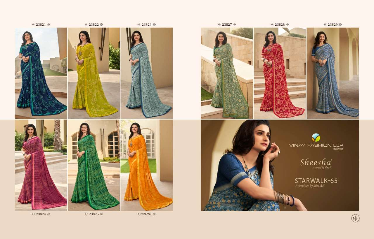 Vinay Fashion Starwalk Vol 65 Georgette Printed Sarees Collection At wholesale Rate