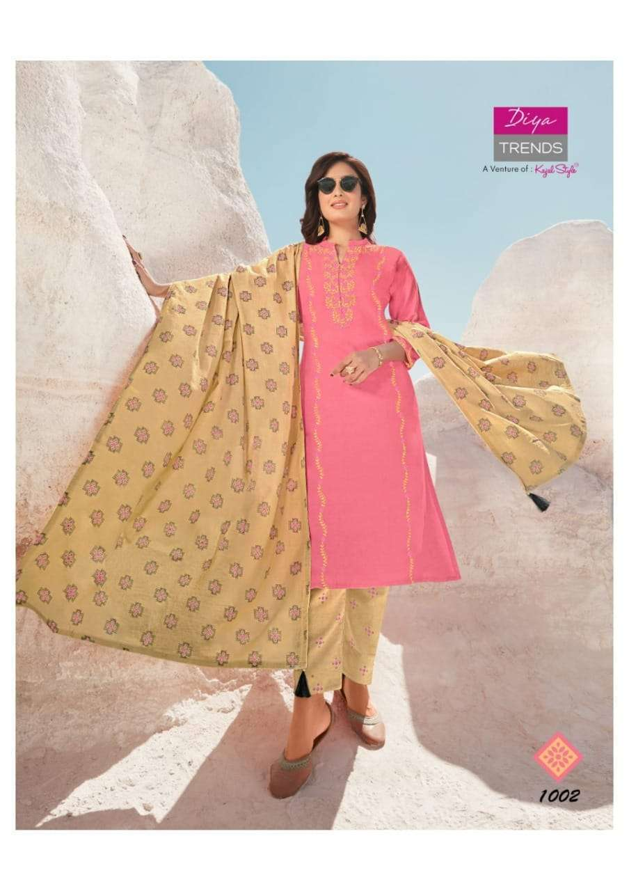 Diya Trends Dupatta House Vol 1 Heavy rayon With Work readymade Salwar Suits Collection