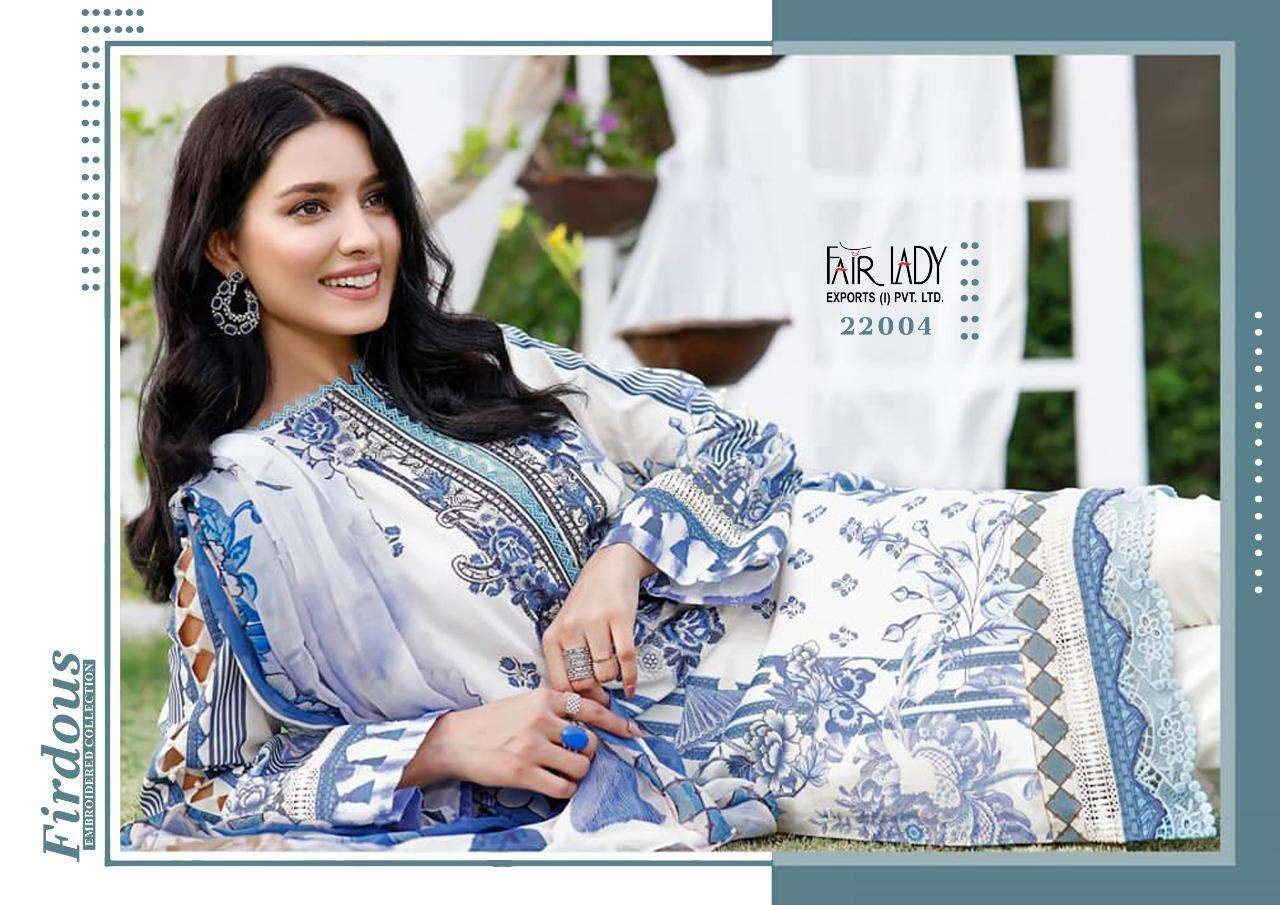 Fair Lady Jade Firdous Embroidered Collection Lawn cotton Digital print With Embroidery patch Work pakistani Suits Collection