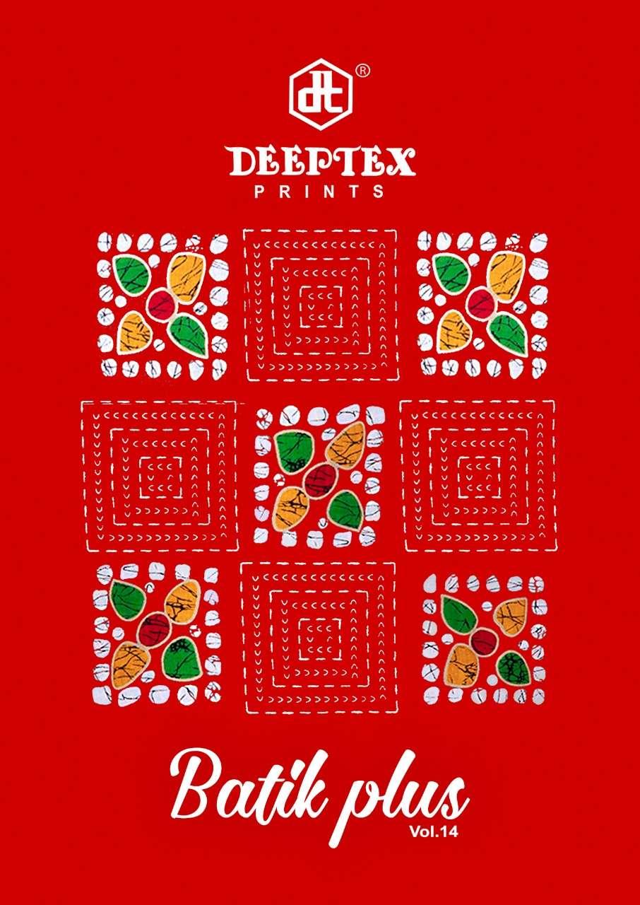 DEEPTEX PRINTS BATIK PLUS VOL 14 COTTON PRINTED REGULAR WEAR DRESS MATERIAL COLLECTION