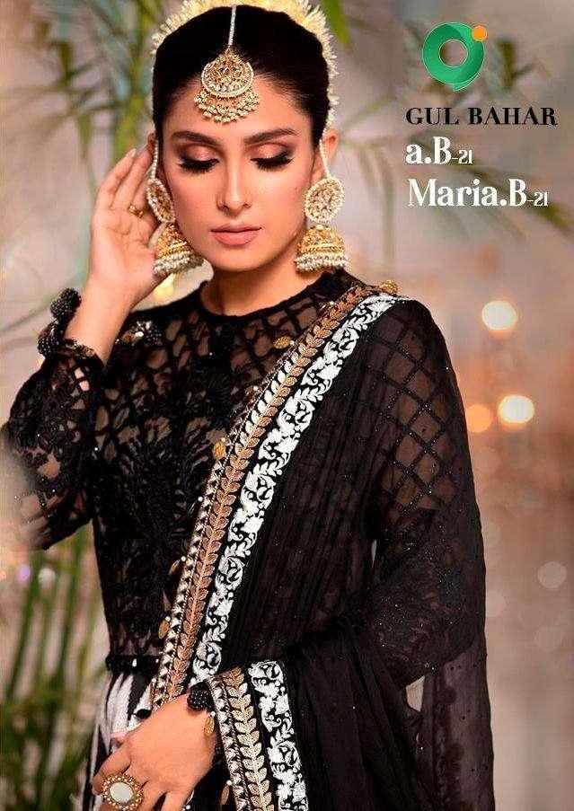 Gul bahar Maira B 21 Georgette Digital Print With embroidery Work readymade Salwar Kameez Collection