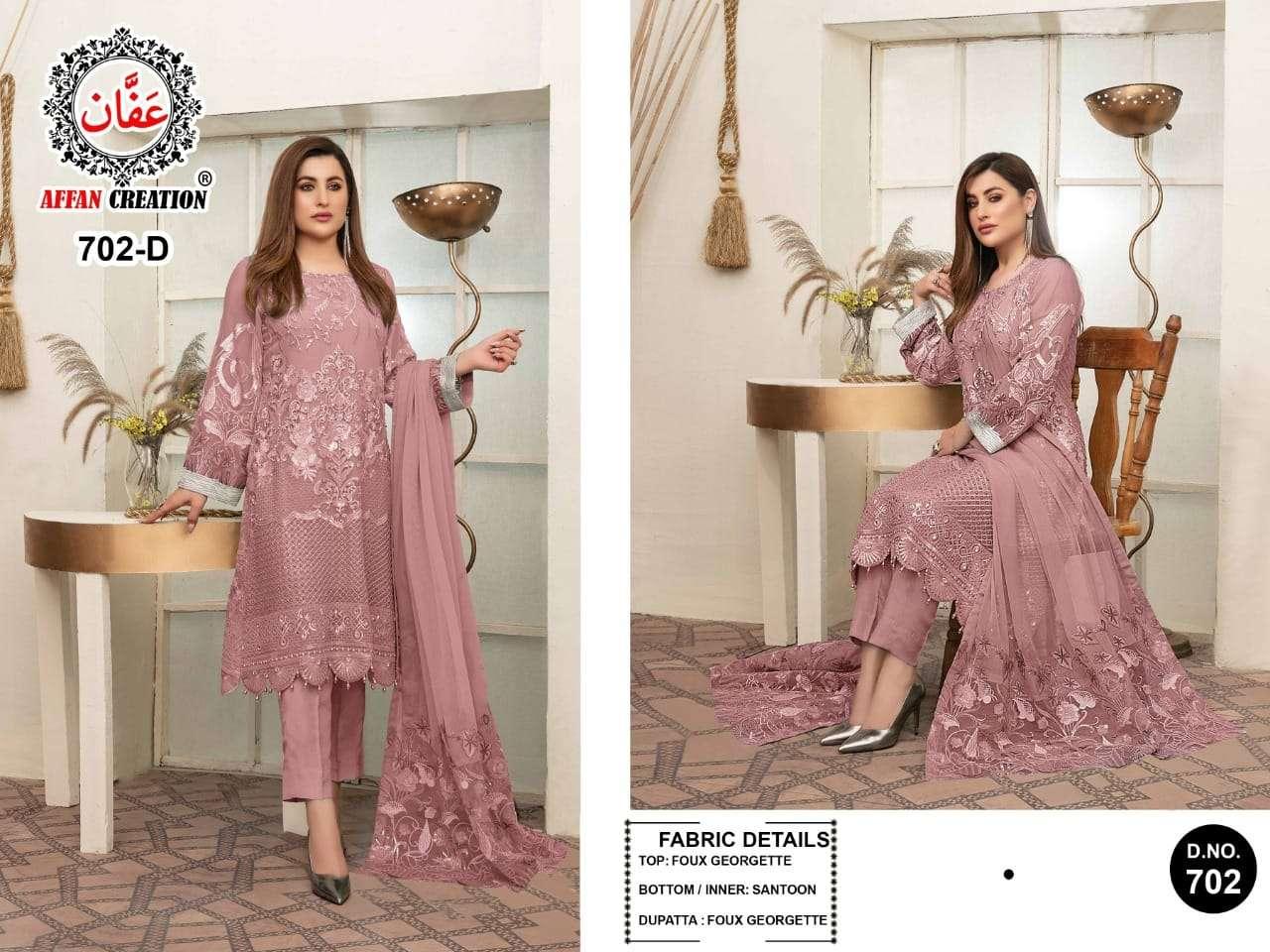 Pakistani 702 colors edition