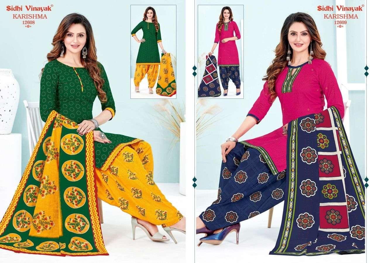 Sidhi Vinayak Karishma Vol 7 Cotton Printed dress Material Collection