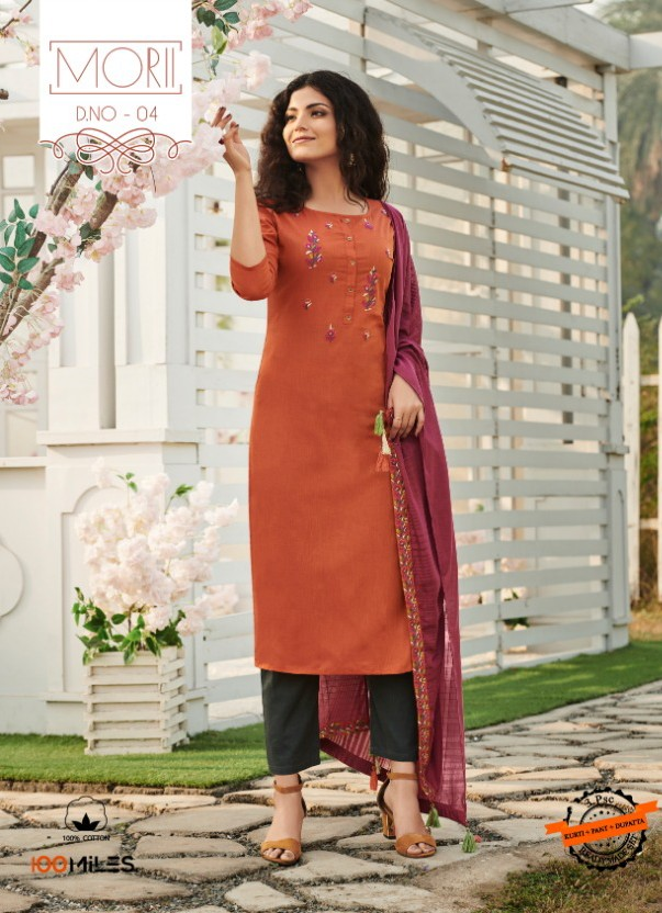 100 Miles Morii Cotton With Embroidery Work Kurti With Pant And Dupatta Collection At Wholesale Rate