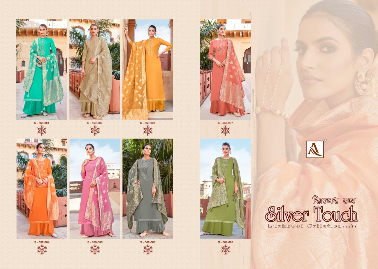 Alok Suits Sliver Touch Pure Jam Cotton Dyed With Lucknowi Thread Work With Swarovski Diamond Work Dress Material Collection At Wholesale Rate