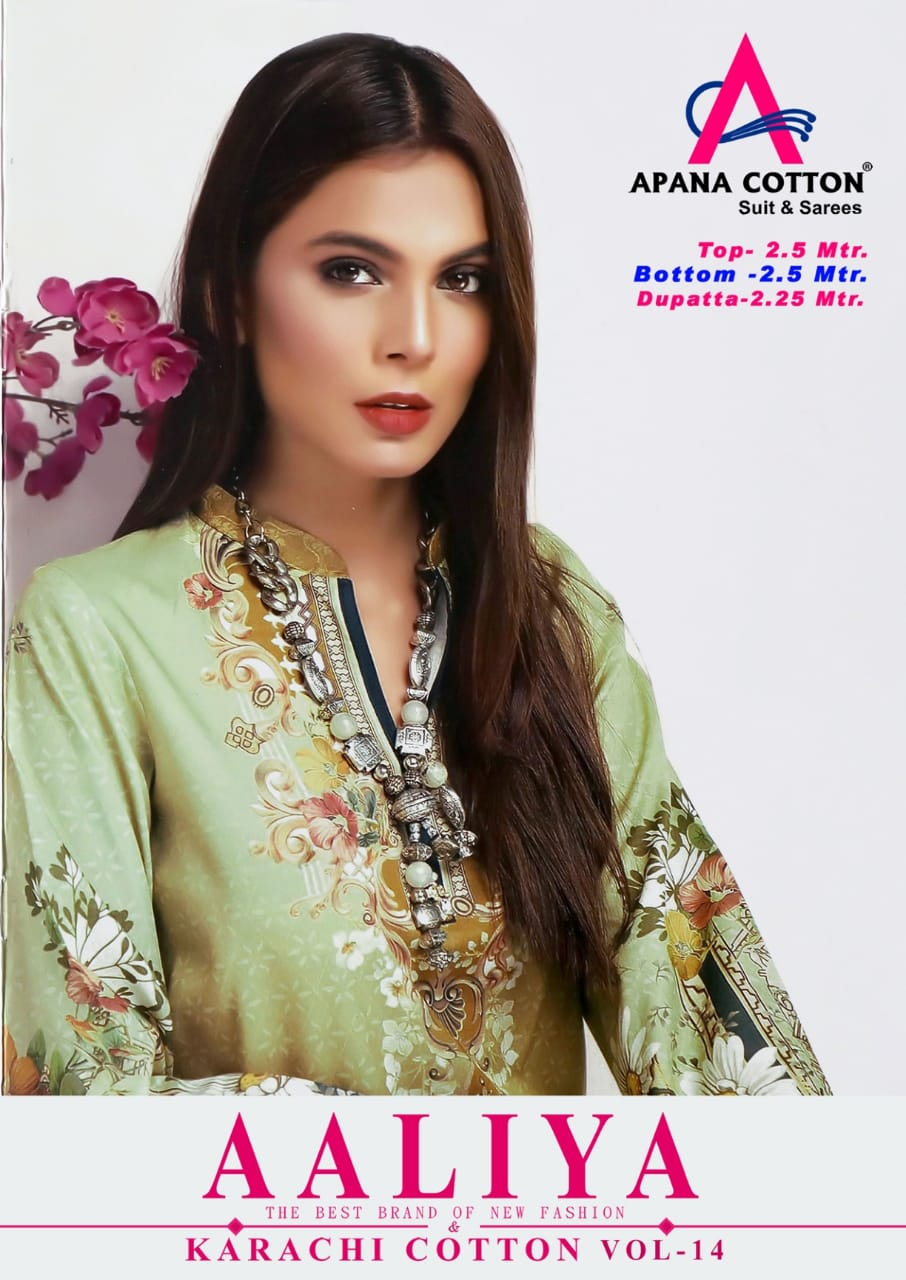 Apana Cotton Aaliya Vol 14 Cotton Karachi Printed Dress Material At Wholesale Rate