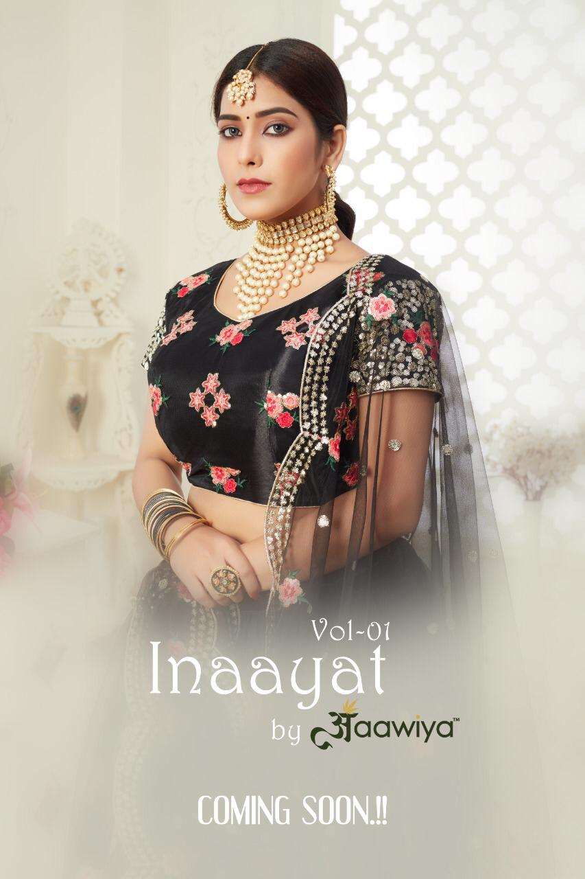 Aawiya Inaayat Vol 1 Heavy Net With Art Silk With Embroidery Work Designer Lehenga Choli Collection At Wholesale Rate