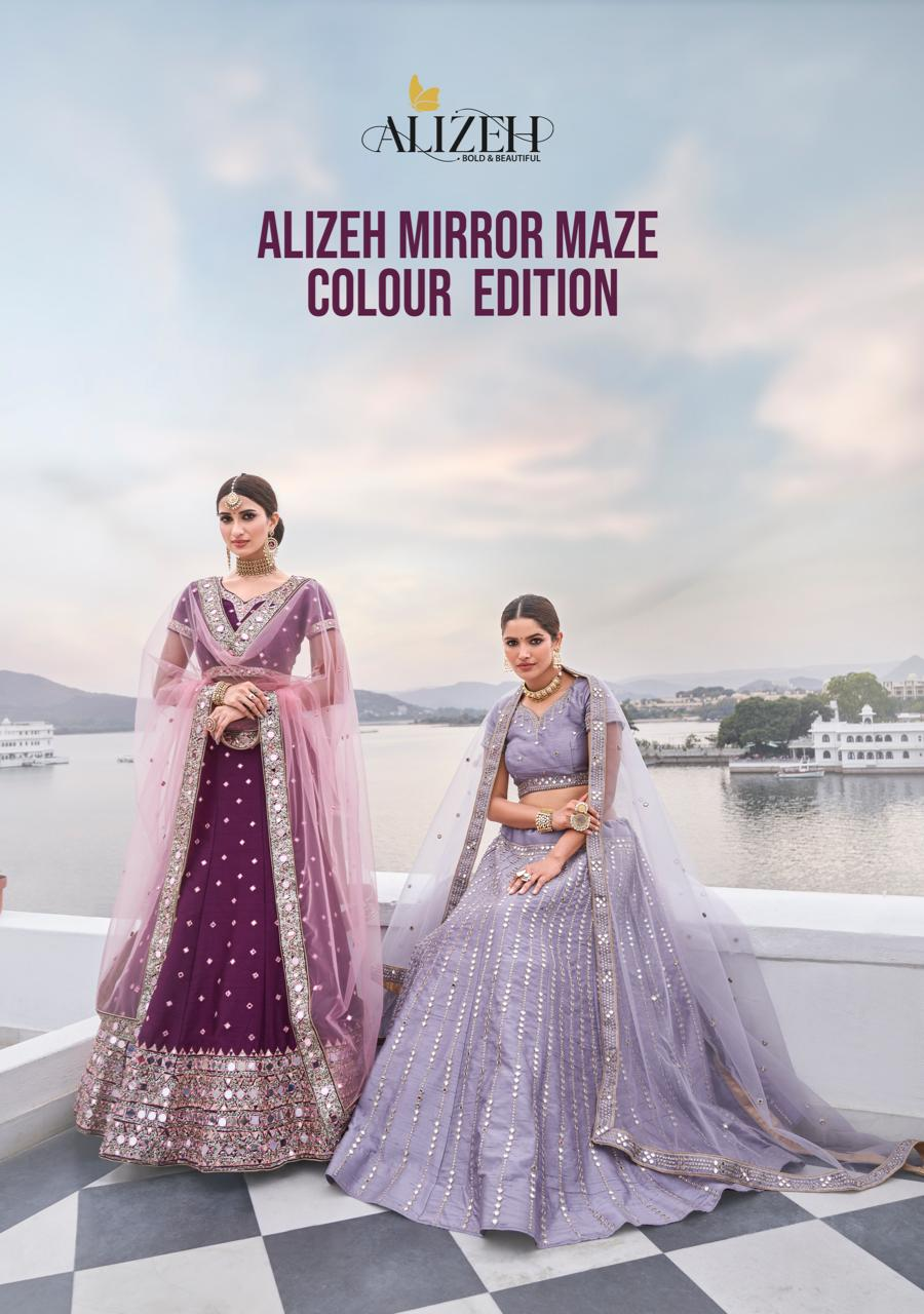 Alizeh Mirror Maze Colour Edition Heavy Silk With Zari Embroidery Work Designer Wedding Wear Bridal Lehenga Choli Collection At Wholesale Rate