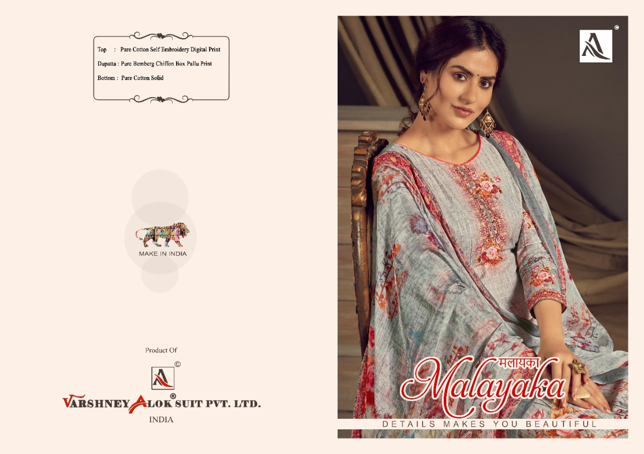 Alok Suits Malayaka Pure Cotton Embroidery Work With Digital Print Dress Material At Wholesale Rate