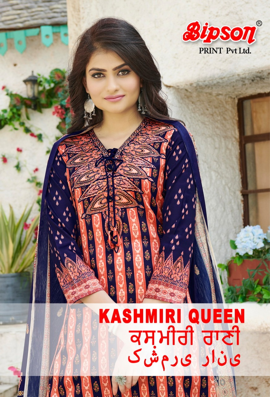 Bipson Fashion Kashmiri Queen Cotton Satin Digital Print With Work Dress Material At Wholesale Rate
