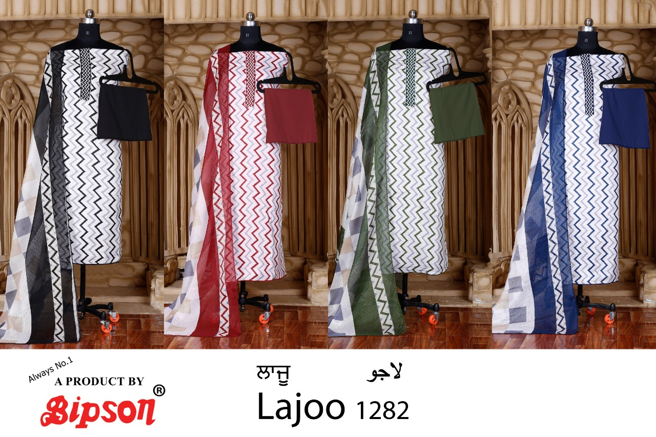 Bipson Fashion Lajoo 1282 Glace Cotton Print With Embroidery Work Dress Material Collection At Wholesale Rate