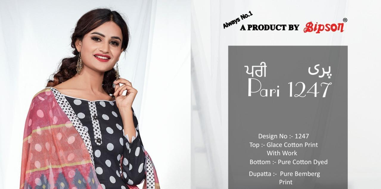 Bipson Fashion Pari 1247 Glace Cotton Print With Work Dress Material At Wholesale Rate