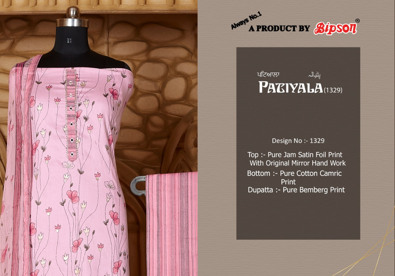 Bipson Fashion Patiyala 1329 Pure Jam Satin Foil Print With Mirror Work Dress Material At Wholesale Rate